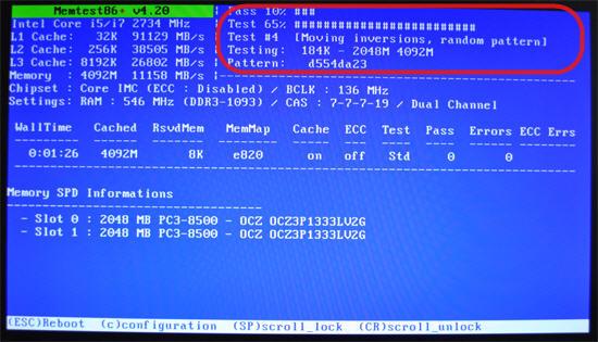 Программа проверка компьютера на ошибки онлайн