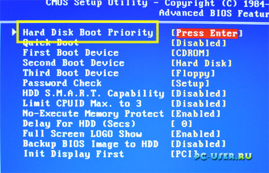 Hard Disk Boot Priority