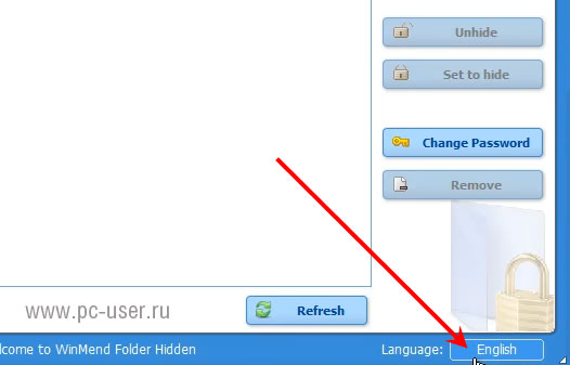 windmend меняем язык интерфейса
