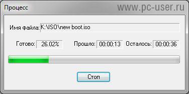 UltraISO - сохранение файла
