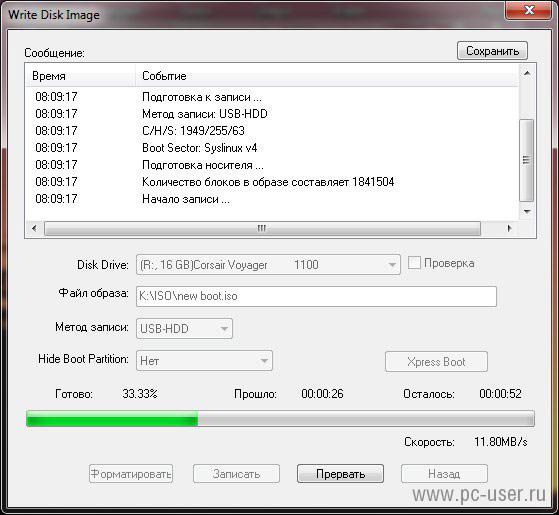UltraISO - процесс записи